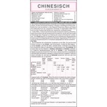 Chinesisch - Kurzgrammatik